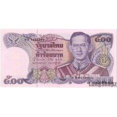 ราคา ธนบัตรฉบับละ 500 บาท แบบ 13 ลายน้ำในหลวง ที่สุด