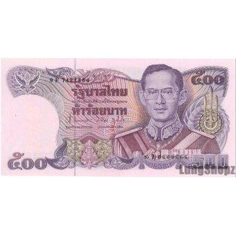 ธนบัตรฉบับละ 500 บาท แบบ 13 ลายน้ำในหลวง
