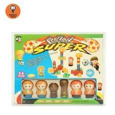 Monkey Toy ตัวต่อฟุตบอล 58ชิ้น Football Super Game 00655169 By Monkey Toys.