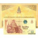 ขาย ธนบัตรที่ระลึก 60 บาท เนื่องในโอกาสการจัดงาน ฉลองสิริราชสมบัติครบ ๖๐ ปี พุทธศักราช ๒๕๔๙ ออนไลน์ ใน กรุงเทพมหานคร