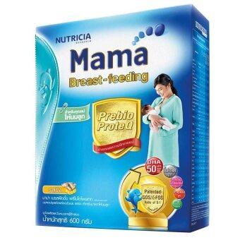 มาม่า เบรส-ฟีดดิ้ง พรีไบโอโพรเทก (สำหรับมารดาให้นมบุตร) รสขิง 600 กรัม