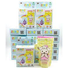 ซื้อ 300 ถุง Zeno ถุงเก็บน้ำนม มีช่องระบุอาหารที่เสี่ยงแพ้ 1 ลัง ใหม่