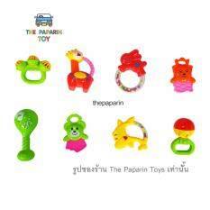 ของเล่นเด็ก ของเล่นเขย่ามือ 8 ชิ้น babys concert funny little toy.