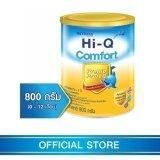 ซื้อ นมผง Hi Q Comfort ไฮคิว คอมฟอร์ท พรีไบโอโพรเทก 800 กรัม นมสูตรเฉพาะ ช่วงวัยที่ 1 ใน ฉะเชิงเทรา