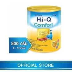 ซื้อ นมผง Hi Q Comfort ไฮคิว คอมฟอร์ท พรีไบโอโพรเทก 800 กรัม นมสูตรเฉพาะ ช่วงวัยที่ 1 ออนไลน์