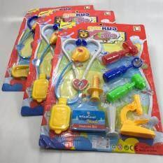 ขาย ซื้อ ของเล่นเด็ก ชุดอุปกรณ์ เครื่องมือหมอ 9 ชนิด เหมาะสำหรับเด็กอายุ 3 ปี ขึ้นไป เล่นได้ทั้งชายและหญิง