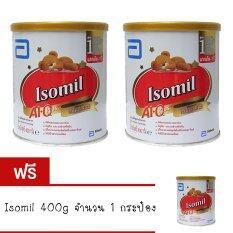 ราคา Abbott Isomil Ai Q Plus นมผงเด็กแรกเกิด 1 ปี 400G X 2 กระป๋อง ออนไลน์ ไทย