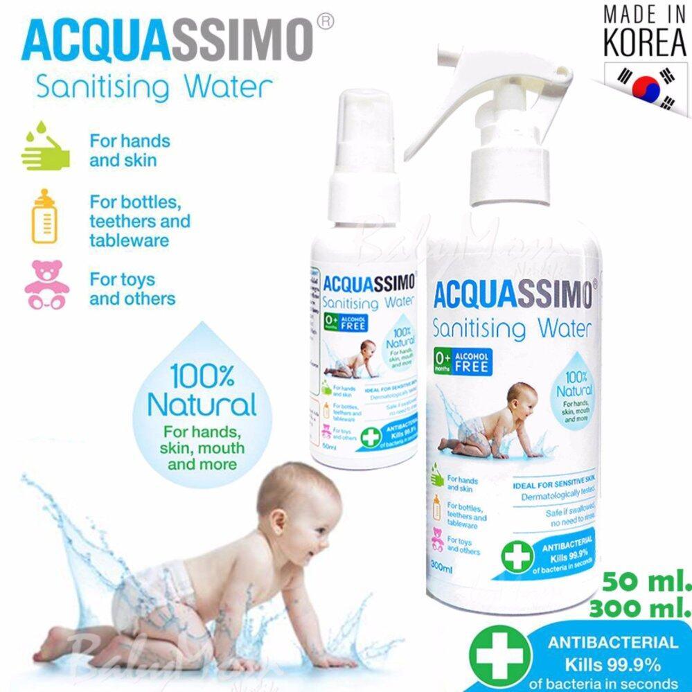 โปรโมชั่น Acquassimo Sanitising water 50 ml + 300 ml แพ็คคู่ สเปรย์น้ำฆ่าเชื้อทำความสะอาดสำหรับทารก ของเกาหลี แท้ 100%