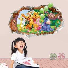 ขาย ซื้อ Adorable 3D Winnie Wall Sticker Children Nursery Vinyl Decals Intl จีน