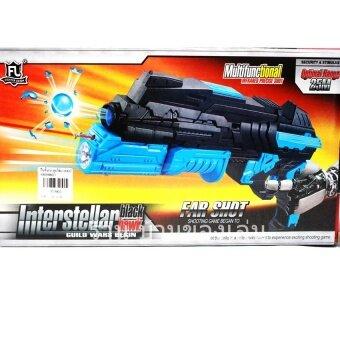 ANDA TOY ปืนสั้น ปืนเนิร์ฟ Nerf ปืนสั้นยิงกระสุนโฟมกระสุนเจล พร้อมเลเซอร์ สีฟ้า FU6800-A