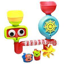 Anda Toy ของเล่นเด็กเล็ก ของเล่นในอ่างอาบน้ำหรรษา Water Fall 9905a.
