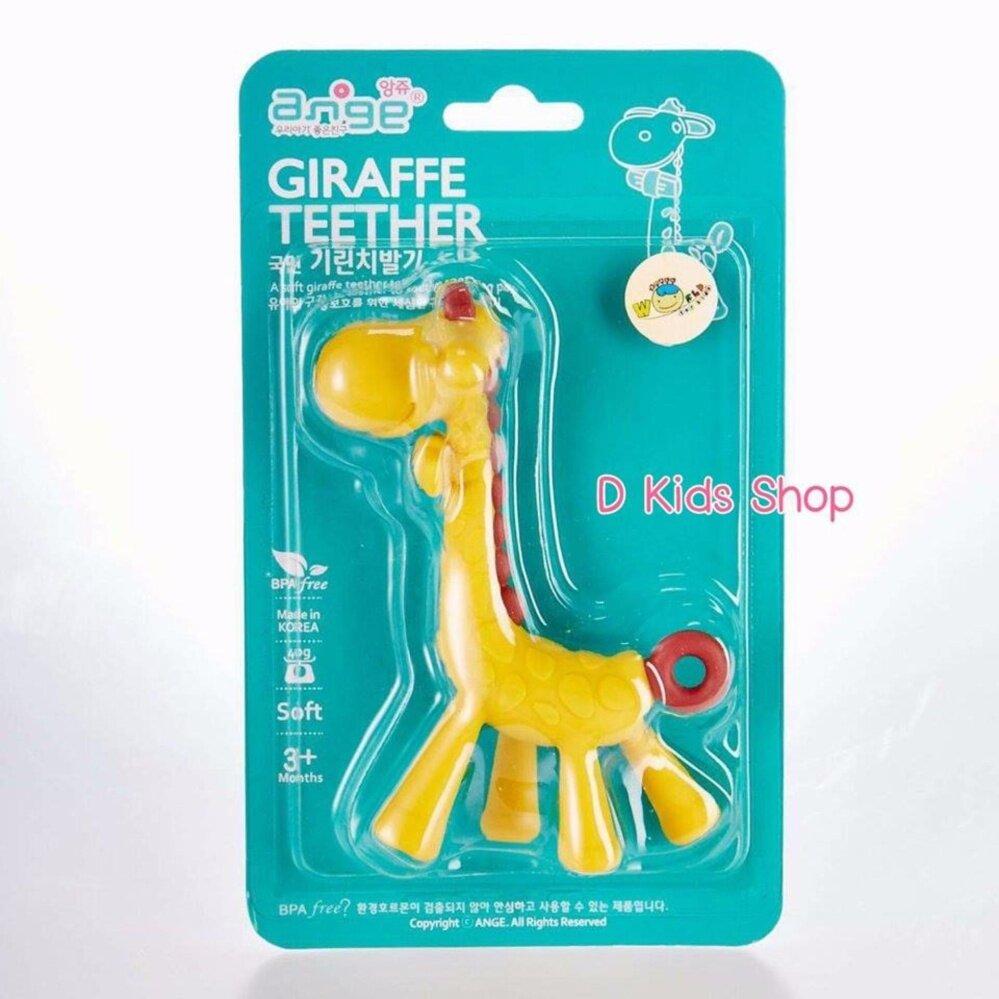 รีวิว ยางกัดยีราฟ Ange The Giraffe Teether