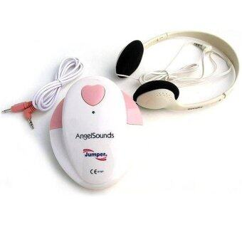 Angel Sound เครื่องฟังเสียงหัวใจเด็ก พร้อมหูฟัง - Pink