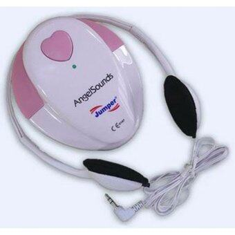Angel Sounds เครื่องฟังเสียงหัวใจทารกในครรภ์ รุ่น JPD-100S (สีชมพู)
