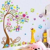 ซื้อ Animal Tree Diy Removable Wall Sticker Vinyl Decal Kids Nursery Home Art Decor Intl ออนไลน์ Thailand