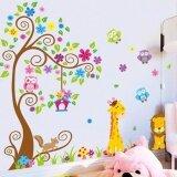 ขาย ซื้อ Animal Tree Diy Removable Wall Sticker Vinyl Decal Kids Nursery Home Art Decor Intl