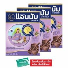 ขายยกลัง ! Anmum Materna Chocolate 600 G. (แพค 3).