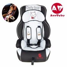 ขาย ซื้อ Annbay Penguin Plus Carseat คาร์ซีท เบาะนิรภัย เหมาะกับเด็กแรกเกิดถึง 7 ขวบ ใน กรุงเทพมหานคร