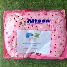 Attoon หมอนรองให้นม ถอดล้างได้ สีชมพู เป็นต้นฉบับ