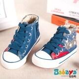 ราคา Babaya ผ้าใบรองเท้าเด็กรองเท้าสูงด้านบนเด็กผู้ชาย ออนไลน์