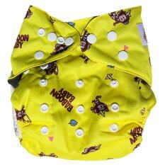 ซื้อ Baboon Baby กางเกงผ้าอ้อมซักได้ เอวกระดุม ฟรีไซส์ แรกเกิด 2ขวบ พร้อมแผ่นซับชาโคลแบมบู5ชั้น สีเหลือง ใหม่