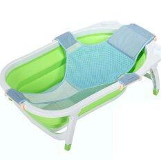 โปรโมชั่น Baby Bathtub Net Seat Newborn Security Support Shower Child Bed Blue Intl ถูก