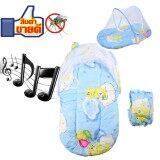 ซื้อ Baby Bed Mosquito Net ที่นอนเด็กอ่อน ที่นอนมุ้งปิกนิก พกพา กันยุง แมลงสัตว์รบกวนลูกน้อย สีฟ้า Unbranded Generic ออนไลน์