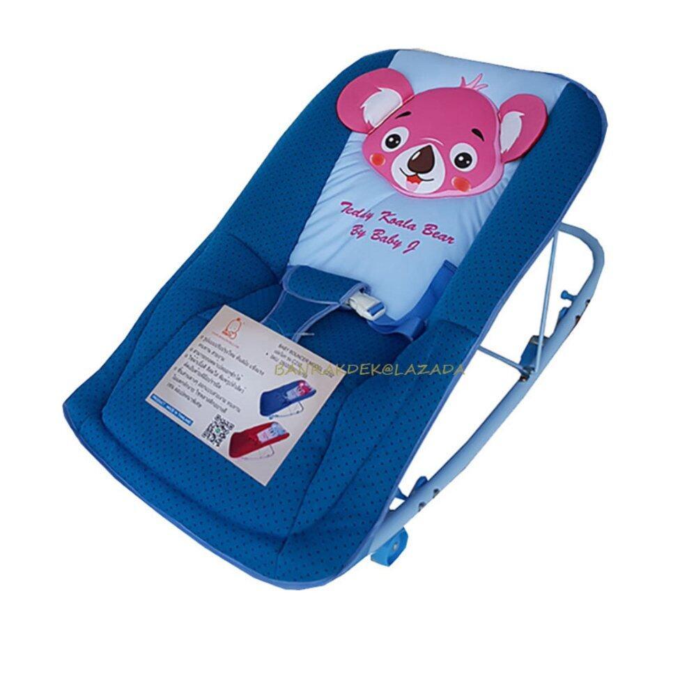ราคา Baby Cradle เปลโยก รุ่น C232 ลายการ์ตูน Teddy Koala BearKoala Bear (สีน้ำเงิน)