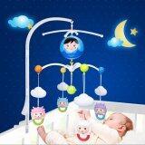 ทบทวน Baby Crib Mobile Bed Bell Holder Toy Decoration Hanging Arm Bracket Intl