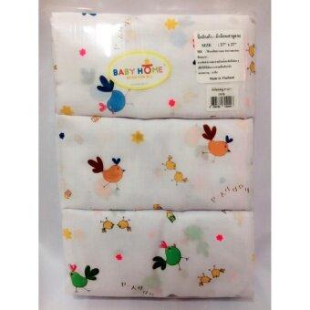 Baby Home ผ้าอ้อมผ้าสาลู คอตต้อน 100% ขนาด 27\ x 27\ แพ็ค 1 โหล (สินค้าขายดี)