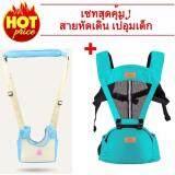 Baby Life เป้อุ้มเด็ก Hip Seat 2 In 1 รุ่น:mbd 8806 ที่หัดเดินเด็ก รุ่น:mr 8848 เป็นต้นฉบับ