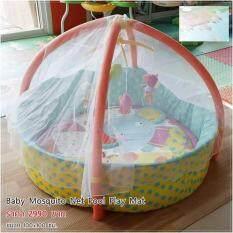 ราคา Baby Mosquito Net Pool Play Mat เพลยิม เบาะรองนอน เสริมพัฒนาการจัมโบ้ รุ่นมีมุ้ง มีขอบตั้ง โมบายไขลานหมุนอัติโนมัติ ลาย Circus ออนไลน์