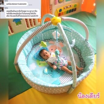 Baby Mosquito Net Pool Play Mat เพลยิม เบาะรองนอน เสริมพัฒนาการจัมโบ้ รุ่นมีมุ้ง มีขอบตั้ง โมบายไขลานหมุนอัติโนมัติ ลาย Fluffy and friends