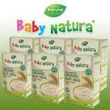 โปรโมชั่น Baby Natura อาหารเสริมออร์แกนิกสำหรับทารกและเด็กเล็ก6เดือน ถึง 3ปี รุ่นแพค6 Baby Natura