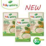ขาย ซื้อ ออนไลน์ Baby Natura อาหารเสริมออร์แกนิกสำหรับทารกและเด็กเล็กอายุุ8เดือนถึง3ปี สูตรฟักทองและผักบุ้ง รุ่นแพค3