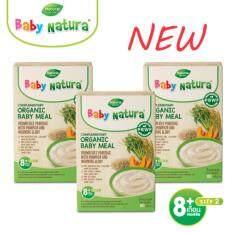 ทบทวน Baby Natura อาหารเสริมออร์แกนิกสำหรับทารกและเด็กเล็กอายุุ8เดือนถึง3ปี สูตรฟักทองและผักบุ้ง รุ่นแพค3