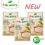 ขาย ซื้อ Baby Natura อาหารเสริมออร์แกนิกสำหรับทารกและเด็กเล็กอายุุ8เดือนถึง3ปี สูตรผสมกล้วย ควีนัว และข้าวโอ๊ตออร์แกนิก รุ่นแพค3 ใน สมุทรปราการ