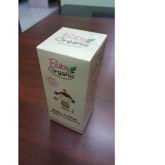 ราคา Baby Organic โลชั่นเด็ก ออร์แกนิค ยัง บาร์เล่ย์ เบบี้ โลชั่น 100G
