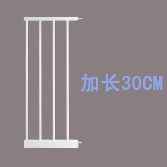 Baby Safety Gate Fish Design Door Fence Safety Accessories Lengthened 30cm - intl