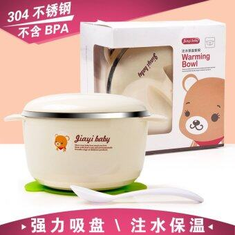 Baby stainless steel water heat insulation bowl hot and cold PP sucker bowl and spoon(Ready Stock) - intl