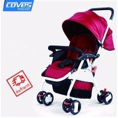 ส่วนลด รถเข็นเด็ก Baby Stroller นั่งและนอนได้ Oemgenuine