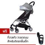 ขาย Baby Stroller สีเทา แถมฟรี ที่วางแก้ว วางขวดนม สำหรับติดรถเข็นเด็ก F M Kids ถูก