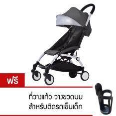 ราคา Baby Stroller สีเทาเข้ม แถมฟรี ที่วางแก้ว วางขวดนม สำหรับติดรถเข็นเด็ก ราคาถูกที่สุด