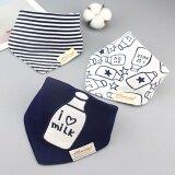 ซื้อ Baby Touch ผ้ากันเปื้อนเด็ก เซตแฟมิลี่ 3 ผืน ลาย Love Milk ออนไลน์ ถูก