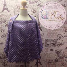 ราคา Babyandsweetmom ผ้าคลุมให้นม Nursing Cover สีม่วงจุดขาว