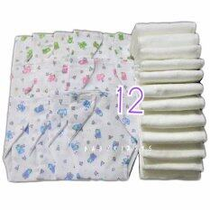Babykids95 กางเกงผ้าอ้อมสาลู แผ่นซับ ซักได้ เด็กแรกเกิด 1ขวบ คละลาย 12 ตัว ใหม่ล่าสุด