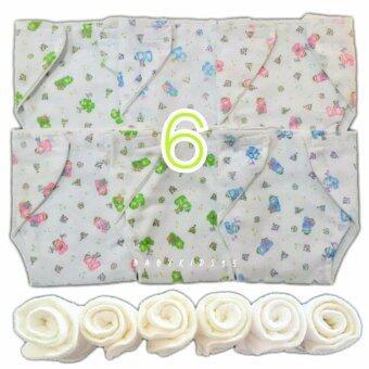 BABYKIDS95 กางเกงผ้าอ้อมสาลู +แผ่นซับ ซักได้ เด็กแรกเกิด-1ขวบ Set 6 ตัว