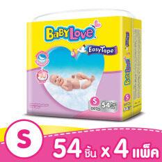 ขายยกลัง Babylove ผ้าอ้อมแบบเทป Babylove รุ่น Easy Tape ไซส์ S 4แพ็ค 216 ชิ้น (แพ็คละ 54 ชิ้น).