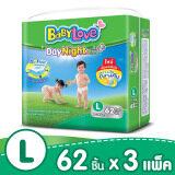 ซื้อ ขายยกลัง กางเกงผ้าอ้อม Babylove รุ่น Daynight Pants Plus ไซส์ L 3 แพ็ค 186 ชิ้น แพ็คละ 62 ชิ้น ออนไลน์ สมุทรปราการ