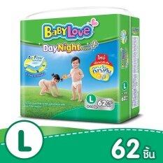 Babylove กางเกงผ้าอ้อม รุ่น Daynight Pants Plus ไซส์ L 62 ชิ้น.
